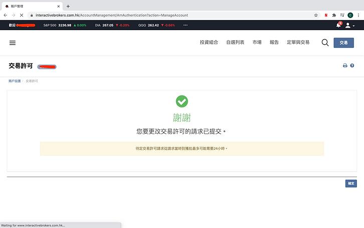 Screenshot 2020-09-24 at 3.34.36 PM.png