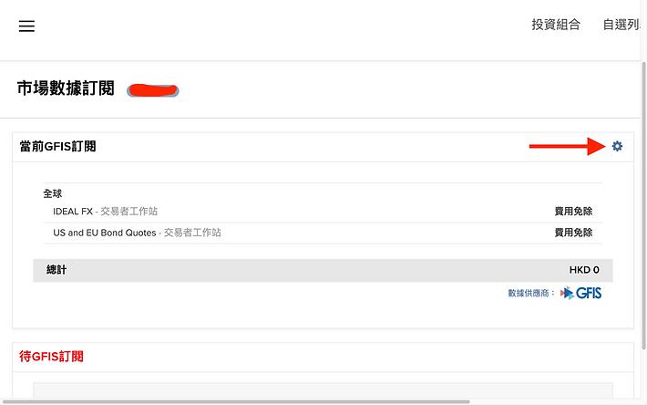 Screenshot 2020-09-30 at 3.01.50 PM.png
