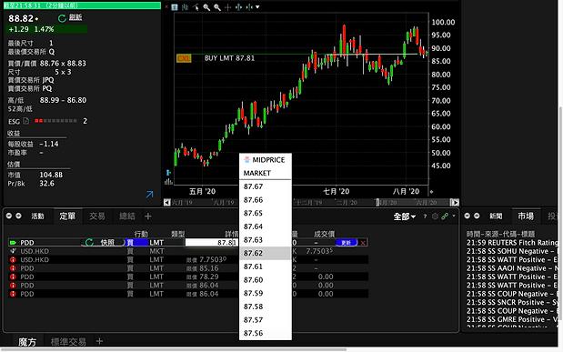 Screenshot 2020-09-04 at 5.16.23 PM.png