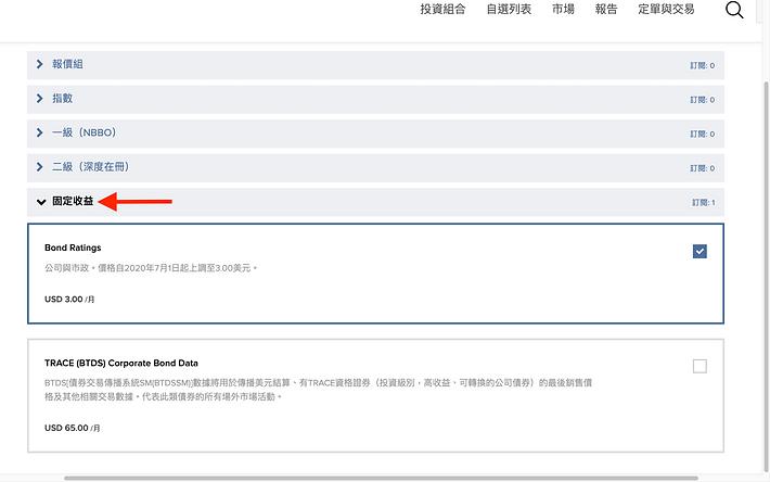 Screenshot 2020-09-30 at 3.32.18 PM.png