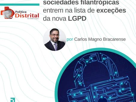 Projeto de lei prevê que sociedades filantrópicas entrem na lista de exceções da nova LGPD
