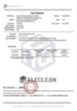 檢驗報告(英)-2_E. Coli.jpg
