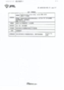 日本食品分析JFRL_金黃色葡萄球菌3.jpg