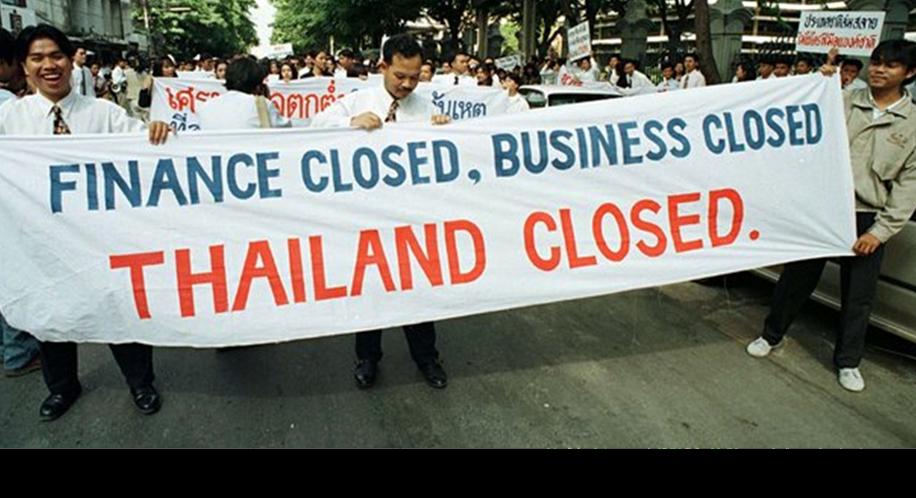strong economic fundamentals in Singapore smooth pass through 1997 asian financial crisis