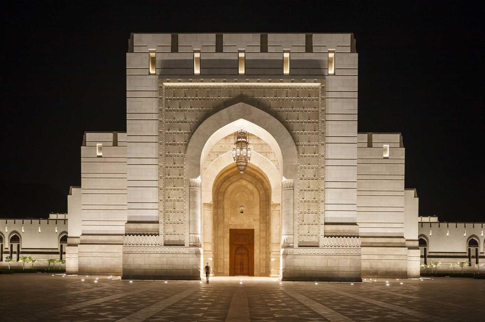 Majlis Oman, Houses of Parliament, Muscat, Oman