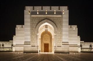 Majlis Oman