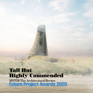 Future Project Awards 2020