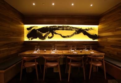 Masu Restaurant