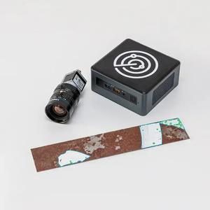 MoonVision Metal Scanner