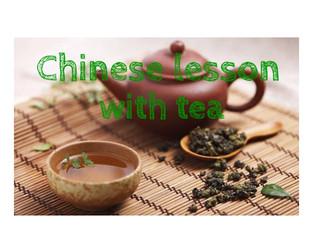 Chinese Cafe♪中国茶を楽しみながらレッスン♪
