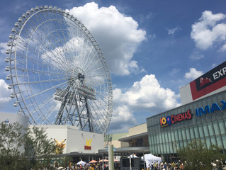 Expo City★エキスポシティ