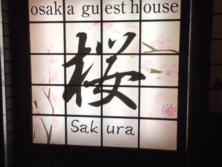 Osaka guest house 桜~sakura~ OPEN!!