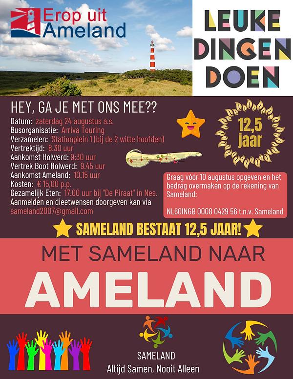 Ameland Trip.png