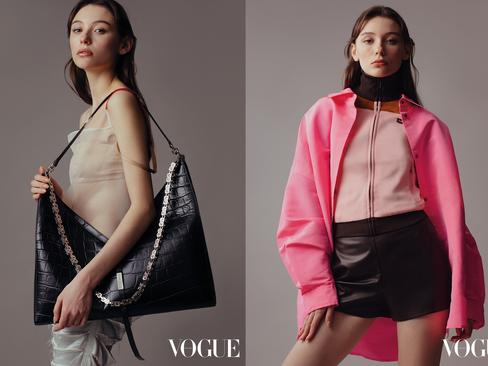 Vogue HK