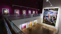 Ara Modern Art Museum