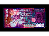David LaChapelle, Negative Currency: Five ThousandSouthKorean Won Used as Negative, 2016