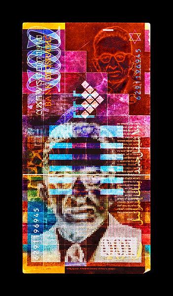 David LaChapelle, Negative Currency: 100 Shekel Used As Negative, 1990-2017