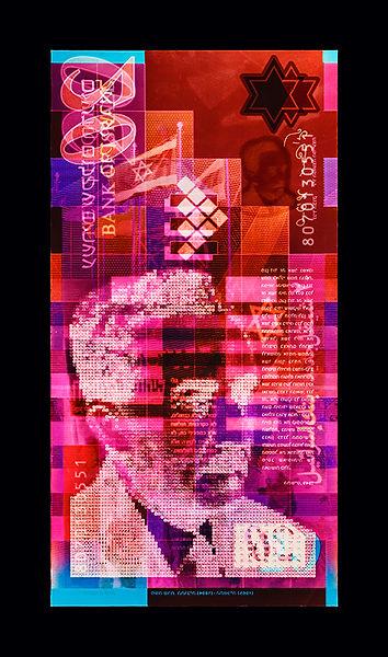 David LaChapelle, Negative Currency: 20 Shekel Used As Negative, 1990-2017