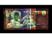 David LaChapelle, Negative Currency: 5 Yuan Used As Negative, 1990-2017