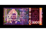 David LaChapelle, Negative Currency: Fifty ThousandSouthKorean Won Used as Negative, 2016