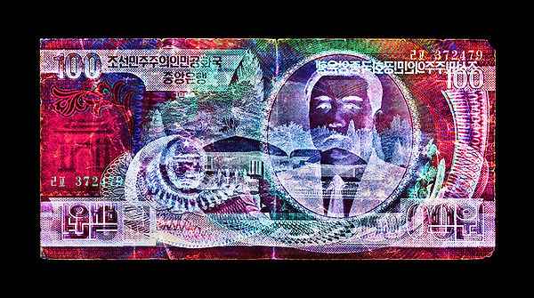 David LaChapelle Negative Currency: One Hundred North Korean Won Used As Negative, 1990-2017