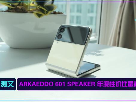 Samsung三星折叠手机Galaxy Z Flip 3开箱体验: 口袋大小、设计简约