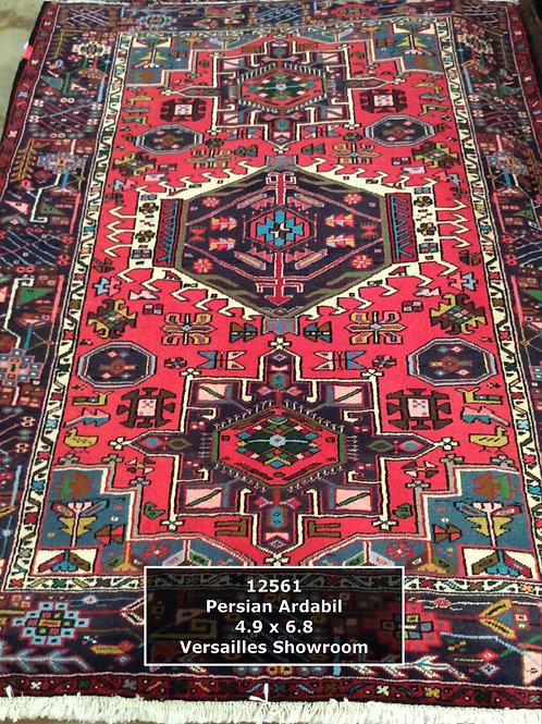 Persian Rug - Ardabil - 5'x 7'