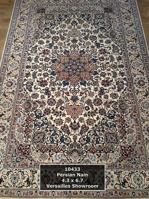 Persian Rug - Nain - 4' x 7'