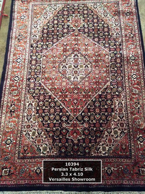 """Persian Rug - Tabriz - 3""""x 5"""""""