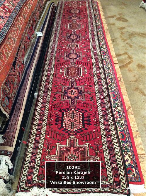 Persian Karajeh Runner - 13'