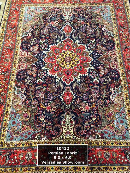 """Persian Rug - Tabriz - 5""""x 7"""""""