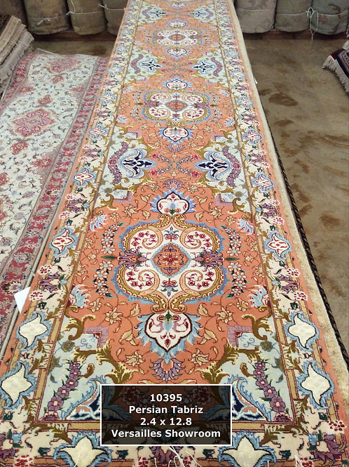 Persian Tabriz Runner - 13'