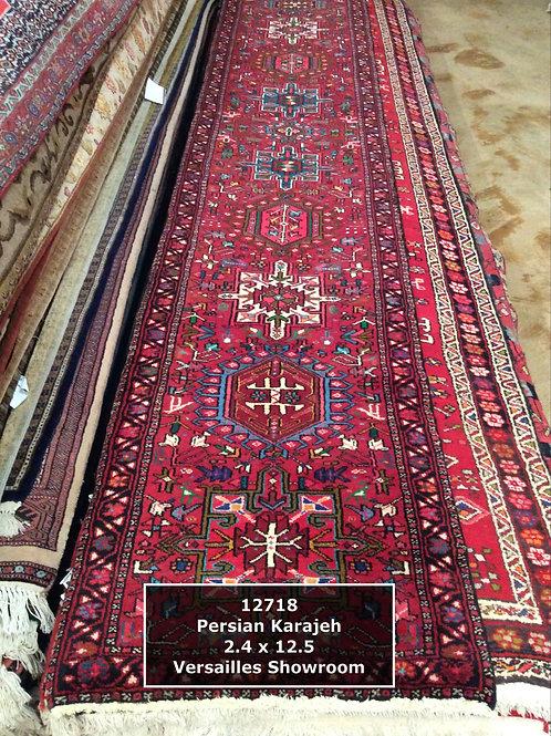 Persian Karajeh Runner - 12'
