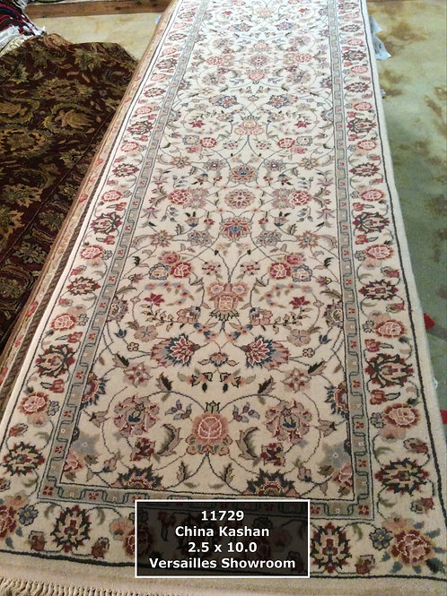 China Kashan Rug - Runner - 10'