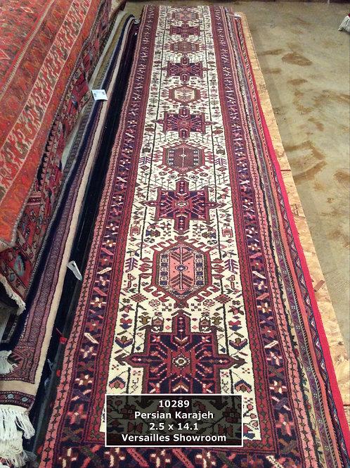 Persian Karajeh Runner - 14'