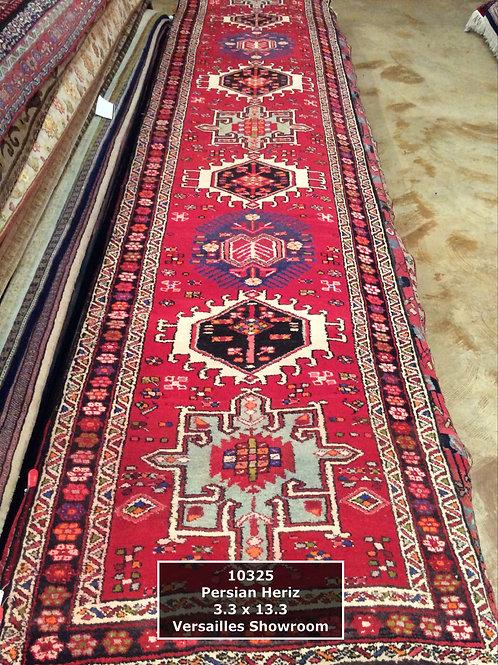 Persian Heriz Runner - 13'
