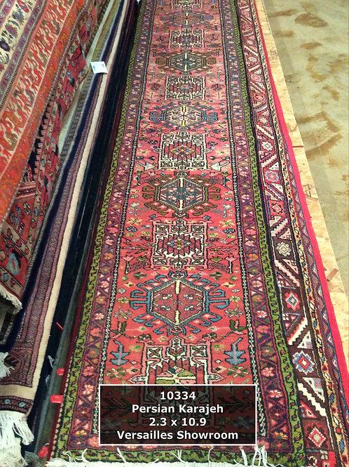 Persian Rug - Karajeh - 10' Runner