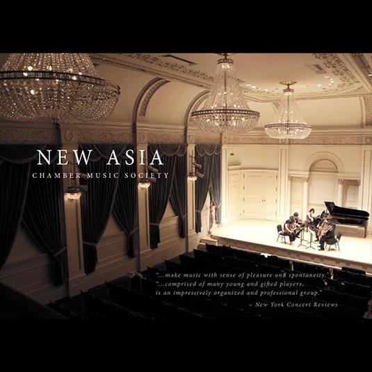New Asian Chamber Music Society