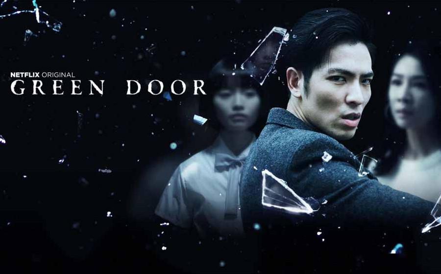 Green Door Netflix