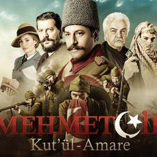 Mehmetcik Kut'ul-Amare