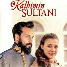 Sultanija Moga Srca