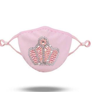 Bella Girls Princess Crown Mask.jpg