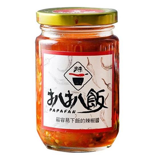 Chili Sauce扒扒飯雙椒醬