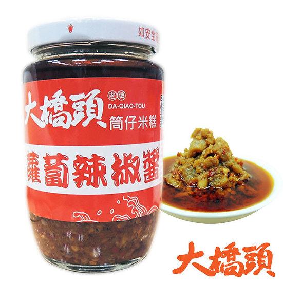 Dried Chili Radish大橋頭蘿蔔乾
