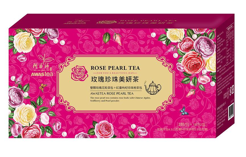 Rose Pearl  tea 阿華師玫瑰珍珠美顏茶