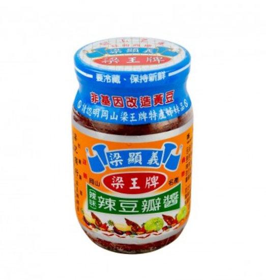 Chili Paste( Strong) 梁王辣豆瓣醬