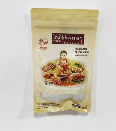 Sauce pack( Premium)和春堂頂級牛肉滷包