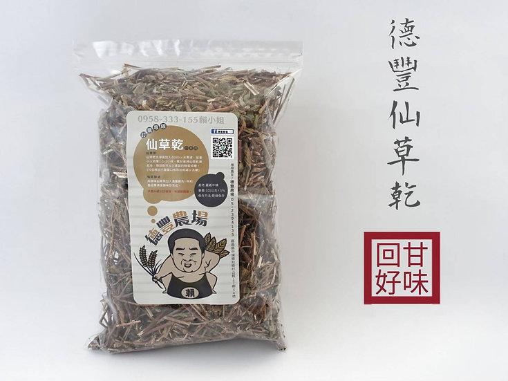 Dried Mesona德豐仙草乾
