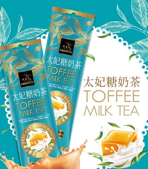 Toffee Milk Tea阿華師太妃糖奶茶