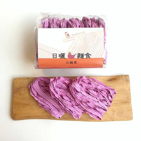 Dragon Fruits Wide Noodle日曬麵食火龍果波浪麵